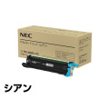 PR-L5800C-31 ドラムカートリッジ NEC PR-L5800C 青 シアン 純正