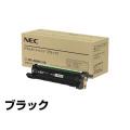 PR-L5800C-31 ドラムカートリッジ NEC PR-L5800C 黒 ブラック 純正