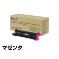 PR-L5800C-31 ドラムカートリッジ NEC PR-L5800C 赤 マゼンタ 純正