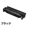PR-L8300-12 トナー NEC PR-L8300 トナー 大容量 純正
