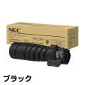 NEC PR-L8700-11トナーカートリッジ ブラック/黒 純正 MultiWriter 8800、PR-L8800、MultiWriter 8700、PR-L8700 用トナー