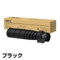 NEC PR-L8700-12トナーカートリッジ ブラック/黒大容量 純正 MultiWriter 8800、PR-L8800、MultiWriter 8700、PR-L8700 用トナー