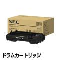 NEC PR-L8700-31ドラムカートリッジ ブラック/黒 純正 MultiWriter 8800、PR-L8800、MultiWriter 8700、PR-L8700 用トナー