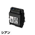 NEC PR-L9160C-13トナーカートリッジ シアン/青 純正 PR-L9160C-13 Color MultiWriter 9160C PR-L9160C 用トナー