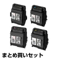 NEC PR-L9160C-14/13/12/11トナーカートリッジ 4色/ブラック/シアン/マゼンタ/イエロー 純正 PR-L9160C-14 PR-L9160C-13 PR-L9160C-12 PR-L9160C-11 Color MultiWriter 9160C PR-L9160C 用トナー