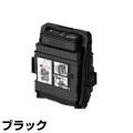 NEC PR-L9160C-14トナーカートリッジ ブラック/黒 純正 PR-L9160C-14 Color MultiWriter 9160C PR-L9160C 用トナー
