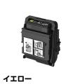 NEC PR-L9560C-16トナーカートリッジ イエロー/黄大容量 純正 PR-L9560C-16 Color MultiWriter 9560C PR-L9560C 用トナー