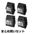 NEC PR-L9560C-19/18/17/16トナーカートリッジ 4色大容量/ブラック/シアン/マゼンタ/イエロー 純正 PR-L9560C-19 PR-L9560C-18 PR-L9560C-17 PR-L9560C-16 Color MultiWriter 9560C PR-L9560C 用トナー