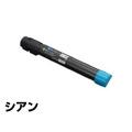 PR-L9950C-13 トナー NEC PR-L9950C 青 シアン 純正