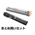 PR-L9950C-14 トナー NEC PR-L9950C 黒 ブラック + PR-L9300C-33 回収ボトル 純正
