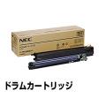 PR-L9950C-31 ドラムカートリッジ NEC PR-L9950C 純正
