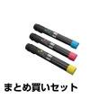 PR-L9950C トナー NEC PR-L9950C-11 12 13 3色 純正 シアン マゼンタ イエロー