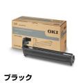 沖データ OKI DR-C3BKイメージドラム 黒/ブラック 純正 C824dn C844dnw C835dnw C835dnwt 用ドラム