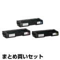 リコー RICOH P C300Hトナーカートリッジ カラー3色/シアン/マゼンタ/イエロー 純正 RICOH P C301 用トナー