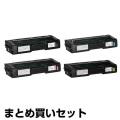 リコー RICOH P C300Hトナーカートリッジ 4色/ブラック/シアン/マゼンタ/イエロー 純正 RICOH P C301 用トナー