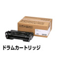 リコー RICOH ドラムユニットP500 純正 RICOH P500 P501 IP 500SF 用ドラム