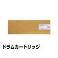 SP ドラムユニット 8400 リコー IPSiO SP 8400 8400a1 純正