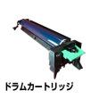 MP C3000 ドラムユニット リコー imagio MP C2500 C3000 青 汎用 【リターン品】
