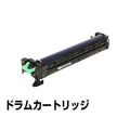 MP C3300 ドラムユニット リコー imagio MP C2800 C3300 黒 汎用 【リターン品】