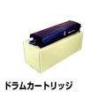 MP C3302 ドラムユニット リコー imagio MP C2802 C3302 黄 汎用 【リターン品】
