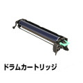 MP C5000 ドラムユニット リコー imagio MP C4000 C5000 青 汎用 【リターン品】