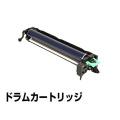 MP C5000 ドラムユニット リコー imagio MP C4000 C5000 赤 汎用 【リターン品】