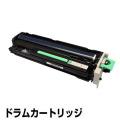 MP C5002 ドラムユニット リコー imagio MP C4002 C5002 黄 汎用 【リターン品】