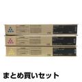 リコー RICOH IMC2000トナーキット カラー3色/シアン/マゼンタ/イエロー 純正 IM C2000 用トナー