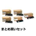 TK8516 トナー 京セラ TASKalfa 4052ci 5052ci 4色 黒 青 赤 黄 純正