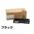SP トナー C220 リコー IPSiO SPC220 SPC230 黒 ブラック 純正
