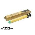 SP C840H トナー リコー IPSiO SPC840 SPC841 黄 イエロー 純正