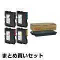 リコー GXカートリッジGC31H/廃インクボックス 4色/ブラック/シアン/マゼンタ/イエロー 純正 GC31KH、GC31CH、GC31MH、GC31YH、SG5100 用インク