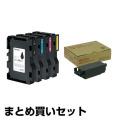 リコー SGカートリッジGC41H/廃インクボックス 4色/ブラック/シアン/マゼンタ/イエロー 純正 GC41KH、GC41CH、GC41MH、GC41YH、SG7100、SG7200