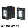 リコー SGカートリッジGC41H 4色/ブラック黒2本/シアン/マゼンタ/イエロー 純正 GC41KH、GC41CH、GC41MH、GC41YH、SG7100、SG7200 用インク