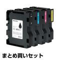 リコー SGカートリッジGC41H 4色/ブラック/シアン/マゼンタ/イエロー 純正 GC41KH、GC41CH、GC41MH、GC41YH、SG7100、SG7200 用インクカートリッジ