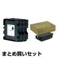 リコー RICOH SGカートリッジGC41KH/廃インクボックス ブラック/黒3本 純正 Lサイズ GC41KH、SG7100、SG7200 用インクカートリッジ