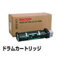 SP8300 ドラムユニット リコー IPSiO SP8300 8300M 感光体 純正