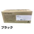 リコー RICOH トナーP500H 大容量 純正 RICOH P500 P501 IP 500SF 用トナー