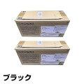 リコー RICOH P500 トナー P500H ブラック/黒 大容量 2本 輸入純正 RICOH P500 P501 IP500SF 用トナー