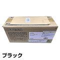 リコー RICOH P500 トナー P500H ブラック/黒 大容量 輸入純正 RICOH P500 P501 IP500SF 用トナー