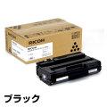 リコー RICOH SPトナーカートリッジ3700H ブラック/黒大容量 純正 SP 3700 用トナー