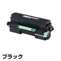 リコー RICOH SPトナー4500 ブラック/黒 輸入純正 SP 3610 SP 3610SF SP 4500 SP 4510 SP 4510SF 用トナー