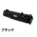 SP トナー 6400H リコー RICOH SP6410 SP6420 SP6430 SP6440 SP6450 輸入純正