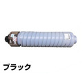SP トナー 8400 リコー IPSiO SP 8400 8400a1 純正