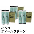 リソー Dタイプ インク ティールグリーン 6本 汎用 B4 印刷機 SD5430 SD5480 MD5450 用インク