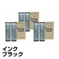 リソー Eタイプ インク S-6970 黒 ブラック 6本 汎用 印刷機 SE628 ME625 SE638 ME635 用インク