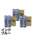 リソー Eタイプ インク 青 ブルー 6本 汎用 印刷機 SE628 ME625 SE638 ME635 用インク