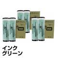 リソー Eタイプ インク 緑 グリーン 6本 汎用 印刷機 SE628 ME625 SE638 ME635 用インク