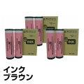 リソー Zタイプ インク ブラウン 6本 汎用 B4 印刷機 RZ330 RZ430 RZ530 RZ630 RZ730 用インク