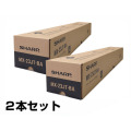 シャープ SHARP MX-23JTトナーカートリッジ/MX23JTBA ブラック/黒2本 純正 MX-23JT-BA MX-2310 MX-2311 MX-2514 MX-2517 3111 3112 3114 3117 3611 3614 トナー